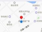 龍勝汽车服务中心专业咨询代理车辆业务