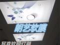 扬州软膜灯箱、软膜天花,高清画面软膜,透光软膜厂家