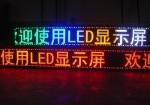 成都网络布线 监控门禁安装 网络改造升级 LED全彩屏安装