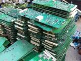 專業回收電子垃圾,北京庫存電子產品回收電話