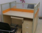 鞍山直销办公桌椅,工位桌,会议桌,培训桌