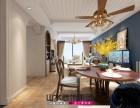 三居室家庭装修地中海风格效果图,夏季装修必看!