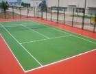 杭州羽毛球场地施工