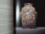 杭州瓷器可以私下快速交易