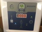 广州南都创义美高电位治疗仪ND-6000