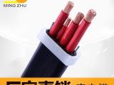 厂家直销硅橡胶绝缘扁电缆YFFB铜芯绝缘