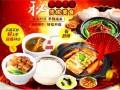 三明中式快餐加盟 1日3餐经营 月入3万 2个月回本