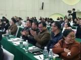 鄭州工商企業管理課程培訓班,MBA班學費2.5萬