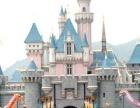 丽水去香港旅游 两天一晚迪士尼,暑期钜惠,3人报名1人半价