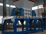 郑州恒珠1500型双轴塑料撕碎机价格 多功能撕碎机厂家