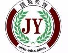 学日语到哪里好 汉大北门精英教育 课程随心选