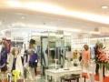 国内最大的品牌折扣女装批发公司