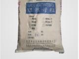 广东省厂家直销PE75阻燃母粒多种规格型号