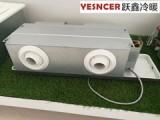 保定跃鑫中央空调 四面出风风机盘管 卡式吊顶风机盘管机组