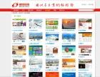 专业网站设计 微信平台开发 网店店铺设计 免费推广