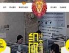 郑州网站建设、百度推广、网站推广、关键词优化