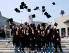 镇江市成人教育学历形式 学历提升哪个好