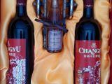 41 厂家直销批发张裕红酒 礼盒装干红花