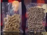 无锡食品包装尼龙真空袋批发定制