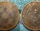 哪里有收古钱币的买家,个人收购古钱币