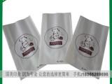 厂家直销安全无毒食品包装防油纸袋 淋膜纸袋 大号袋