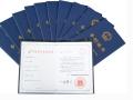 上海商标注册 专利申请 软件著作权登记