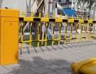 南开区维修道闸安装供应-批发挡车器