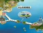香港公司全套公证 设立外商投资公司