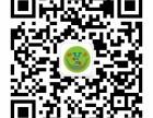 安监局操作证培训考试(电工 焊工 架子工)