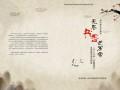 名片画册海报设计价格VI设计专业设计可在本厂定制印刷送货上门