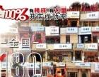 藤崎寿司加盟 西餐 投资金额 5-10万元