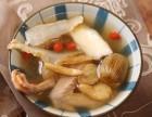 老火靓汤是用砂锅煲的还是用炖的海珠哪里有专业的技术培训班呢