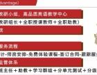 重庆英语培训 番西教育 青少儿英语走好英语学习第一步