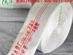 农用水带厂家促销 3寸PVC塑料管 耐用