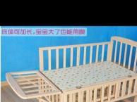 松木免漆无味环保高级婴儿床