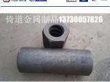 精轧连接器精轧螺纹钢连接厂家供应现货库存生产定制
