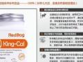 美国红狗 钙王 30片 钙磷比 狗狗补钙 宠物传统钙片