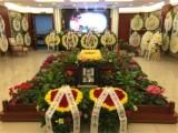 江夏殡仪馆电话,丧葬服务中心,专业白事服务