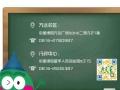 爱斯外语专项教导