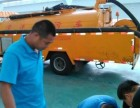 绵阳高压清洗管道(大型东飚车吸化粪池)清理市政淤泥沉淀池垃圾