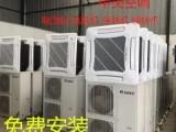 成都二手中央空調收售,吸頂機 風管機 多聯機 風冷模塊機