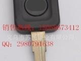 厂家直销 奥迪直板芯片钥匙壳 奥迪钥匙壳 反槽