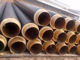 河北厂家直销聚氨酯保温钢管