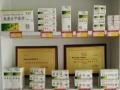 皮肤健康中心转让代理权及产品 利润丰厚
