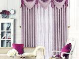 婚庆客厅卧室高遮光欧式窗帘布 紫色涤棉提
