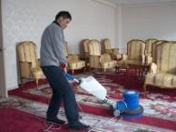 清洗 地毯清洗 木地板打蜡 沙发椅子清洗