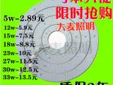 【企业采集】led5730改造灯板环形灯板圆形节能灯板/质保3年