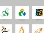 新疆广告设计新疆包装设计新疆标志设计新疆画册设计