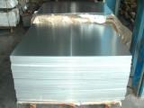 供应航天材料7050铝棒 航空专用铝型材7075铝合金 规格全质