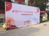 北京桁架出租酒店会议背景板无味签到板展板易拉宝制作